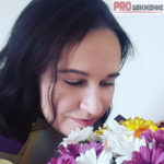 Наташа CLEAN _ Мотивация на уборку