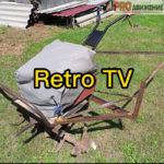 Retro Техника TV