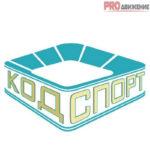 Код Спорт / Kod Sport