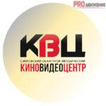 Киновидеоцентр Саратов