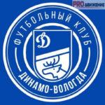 ФК Динамо-Вологда
