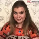 Elenitka Уфа