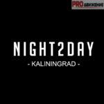 Night2Day Калининград