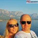 Поздравления и Путешествия – Евгений и Оксана