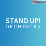 STAND UP! CLASSIC