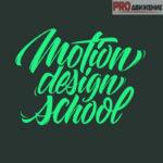 Motion Design School