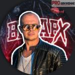 Max BraapX Экстрим в большом городе