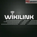 WikiLink Интернет-Провайдер