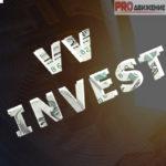 Инвестиции и заработок с Владислав Гуржий