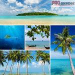 Путешествия и отдых – Travel and Leisure
