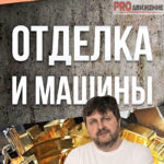 Виктор Нищерет