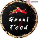 Great Food – вкусные рецепты