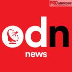 On Demand News