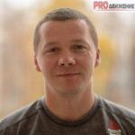 Андрей Мазульницын – ПУТЕШЕСТВИЯ