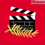 Золотая коллекция русского кино
