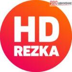 HDRezka – фильмы и сериалы