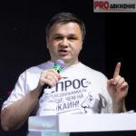 Сергей Смирнов про инвестиции и недвижимость