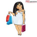 AliExpress для женщин