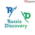 RussiaDiscovery. Активный отдых и путешествия по России // Active trips & Adventures in Russia