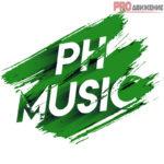 PH Music