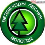 Lesnikvologda
