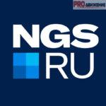 NGSRU Новосибирск