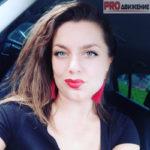 Iryna Airyn ALIEXPRESS