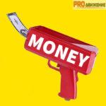 Money Academy
