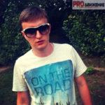 блоггер Саратов