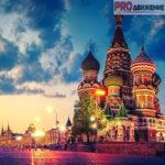 Москва. MOSCOW. Зарисовки.