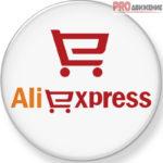 AliExpress Лучшие товары