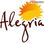 Недвижимость в Испании с Alegria