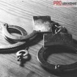 Криминал и расследование