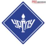 Официальный канал #УрГПУ Екатеринбург