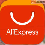 AliExpress посылка