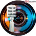 Риторика, развитие голоса и видео выступления