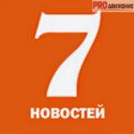 7info Новости Рязани